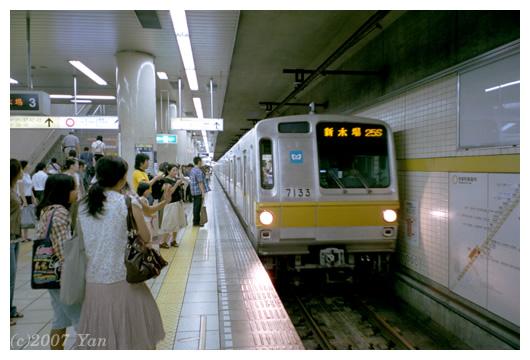 2007.2.25a 地下鉄のホーム