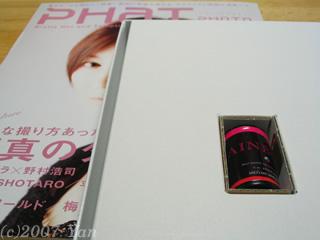 PHaT PHOTO 2007年11-12月号付録のRAINBOW 7フィルム[PowerShot A70]