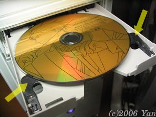 このドライブでのディスクの入れ方1