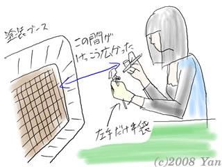 オオゴシ*トモエさんのエアブラシ塗装[PhotoCrew]