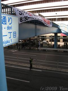 歩道橋に横断幕を取り付ける[PowerShot A590 IS]