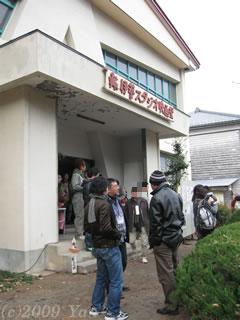 伊参スタジオ映画祭2009[PowerShot A590 IS]
