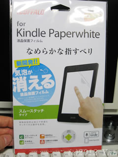 Kindle液晶保護フィルム[PowerShot A590 IS]