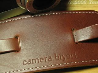 カメラ日和オリジナル・ストラップの肩当[PowerShot A70]