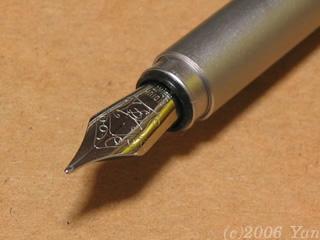 無印良品のポケット万年筆のペン先[PowerShot A70]