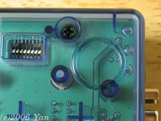 1チップMSX裏面のDIPスイッチ[PowerShot A70]