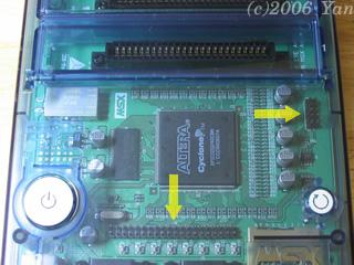 1チップMSXのFPGAコンフィギュレーション端子[PowerShot A70]