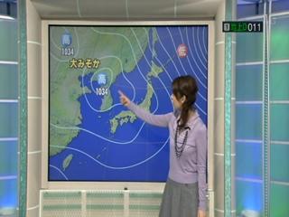 地デジ(全画面)