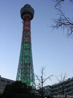 2005年の横浜マリンタワー[PowerShot A70]
