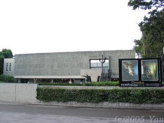 ドレスデン国立美術館展