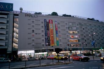 夕方の駅ビル[NATURA NS,NATURA1600]