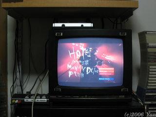 旧テレビで16:9映像を表示[PowerShot A70]
