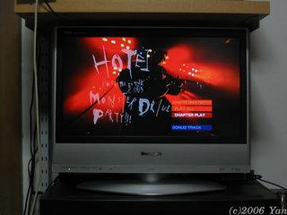 新テレビで16:9映像を表示[PowerShot A70]D061229d