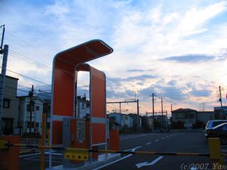 オレンジ色[PowerShot A70]