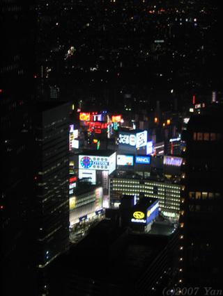 夜の街明かり[PowerShot A70]