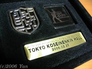 2006/2/25 東京厚生年金会館[PowerShotA70]