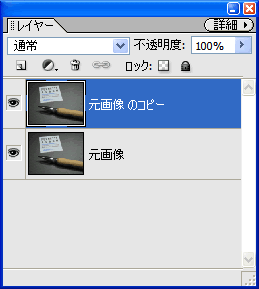 soft02