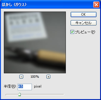 soft03
