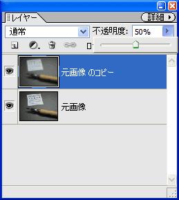 soft04
