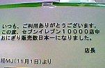 d041111.jpg